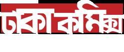 Dhaka Comics